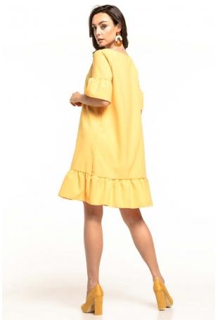 Żółta Luźna Letnia Sukienka Wykończona Falbankami