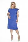 Chabrowa Wieczorowa Sukienka Plus Size z Ozdobną Nakładką