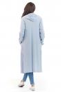 Niebieski Długi Sweter Narzutka z Kapturem